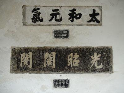 石像13.JPG