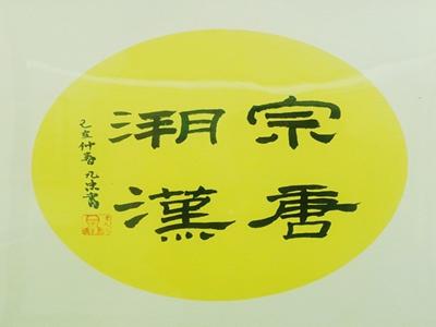 zhuan3.jpg