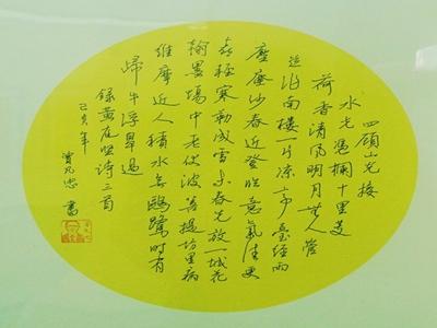 zhuan5.jpg