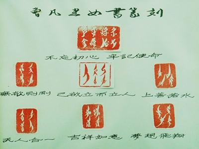 zhuan7.jpg