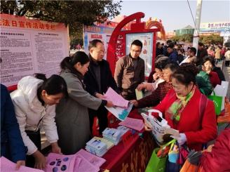 """贺州市文化和旅游局参与开展2019年 """"12•4""""国家宪法日宣传活动"""