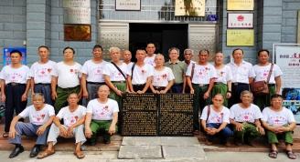 铭记革命历史 传承红色文化 ——贺州援越抗美老兵代表向贺州市博物馆捐赠纪事碑