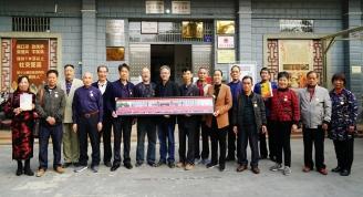 原枝柳铁路大会战贺县民兵团民兵代表向我馆捐赠文物