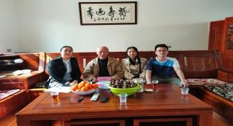 迎新春 送温暖 ——贺州市博物馆党支部开展春节慰问退休老干部活动