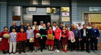 23名贺县民兵团代表向我馆捐赠参加枝柳铁路大会战的文物