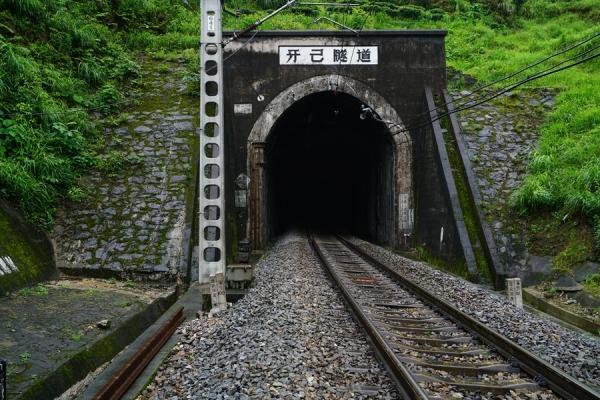 牙几隧道.JPG
