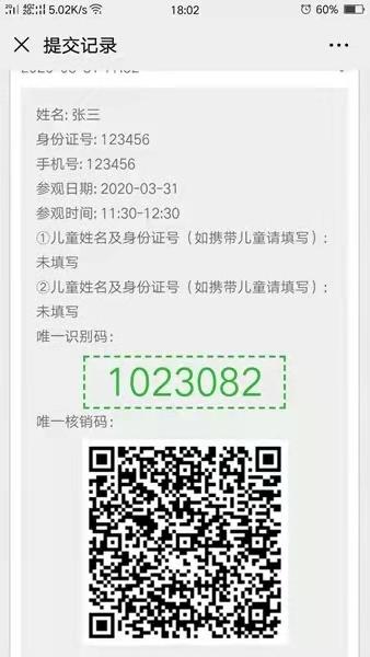 微信图片_20210804094027.jpg